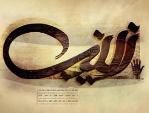 ۱۵ رجب وفات حضرت زینب سلام الله علیها